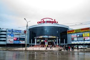 Новокуйбышевск. «Ситипарк».