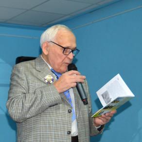 Встреча с Помещиковым Василием Ивановичем