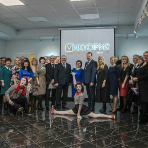 Открытие художественной галереи «Виктория»