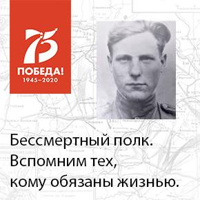 Вспомним тех, кому обязаны жизнью | Кузнецов И.В.
