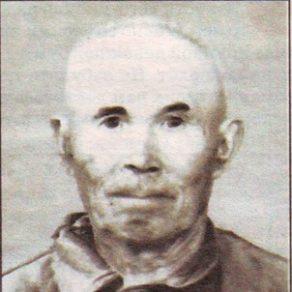 Айдюшев Григорий Андреевич
